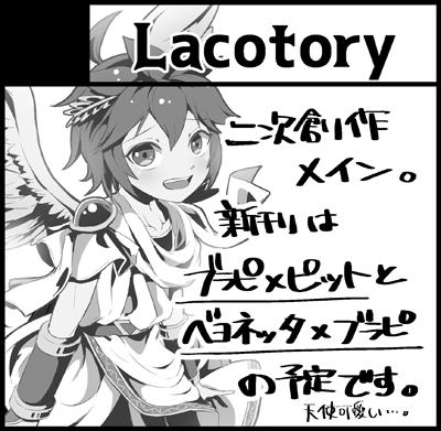 [D08]Lacotory